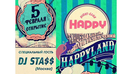Happyland_thumb_main