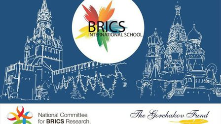 Brics_school_thumb_main